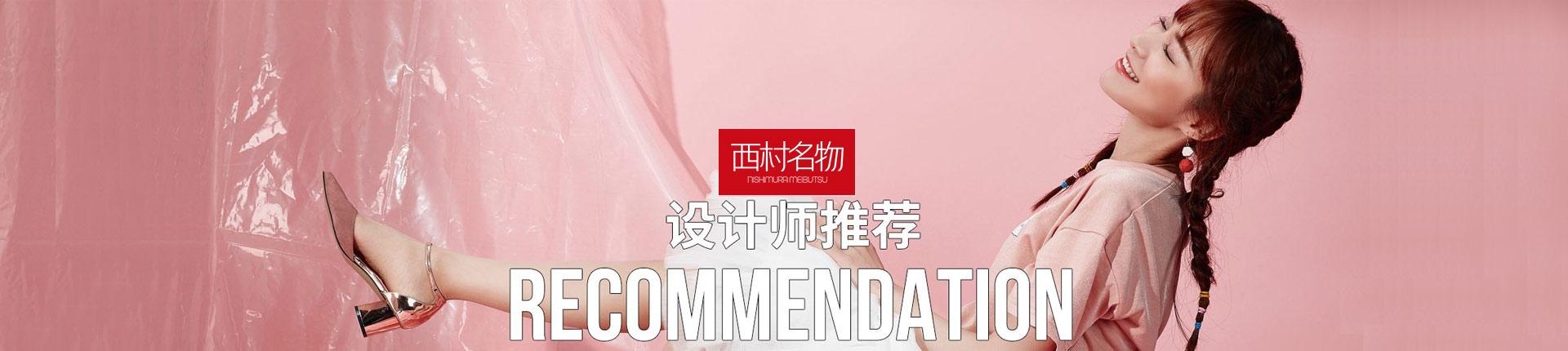 西村名物官方網站