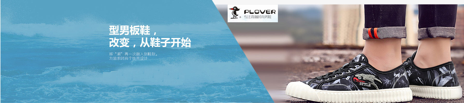 啄木鸟plover官方网站