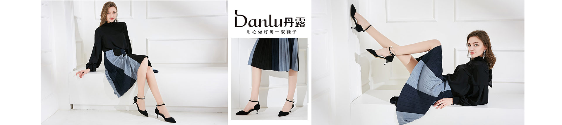 丹露官方网站