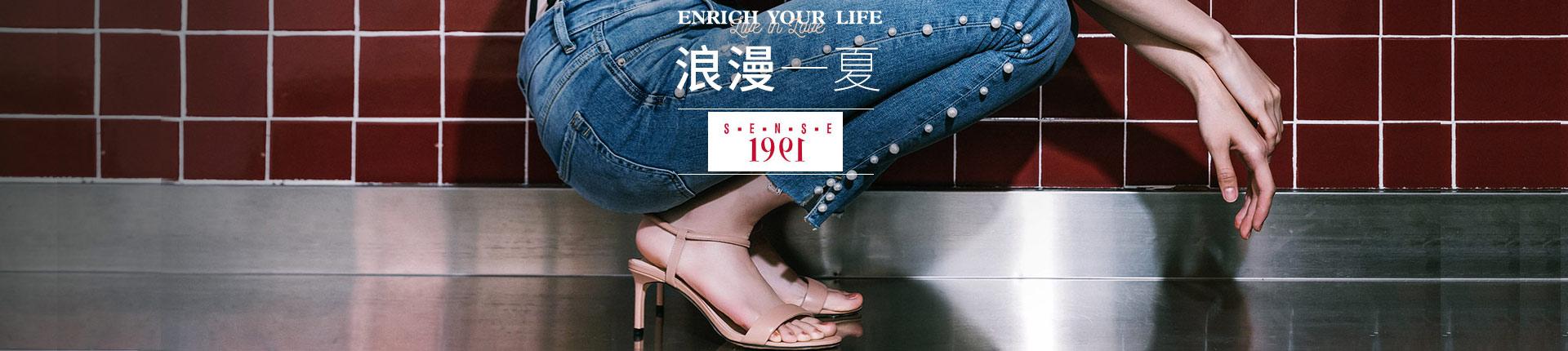 sense1991官方網站