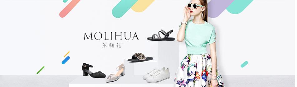茉莉花官方网站