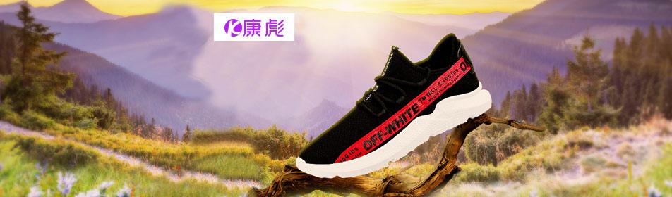 康彪官方网站