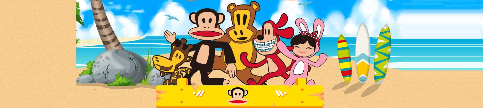大嘴猴官方網站