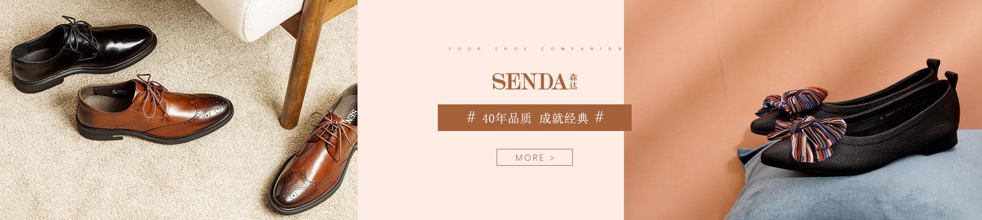 森达官方网站