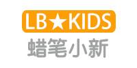 蜡笔小新官方网站