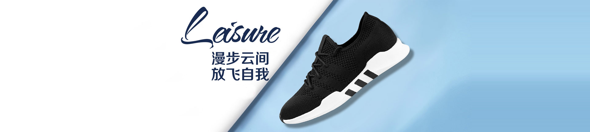高尼增高鞋官方網站