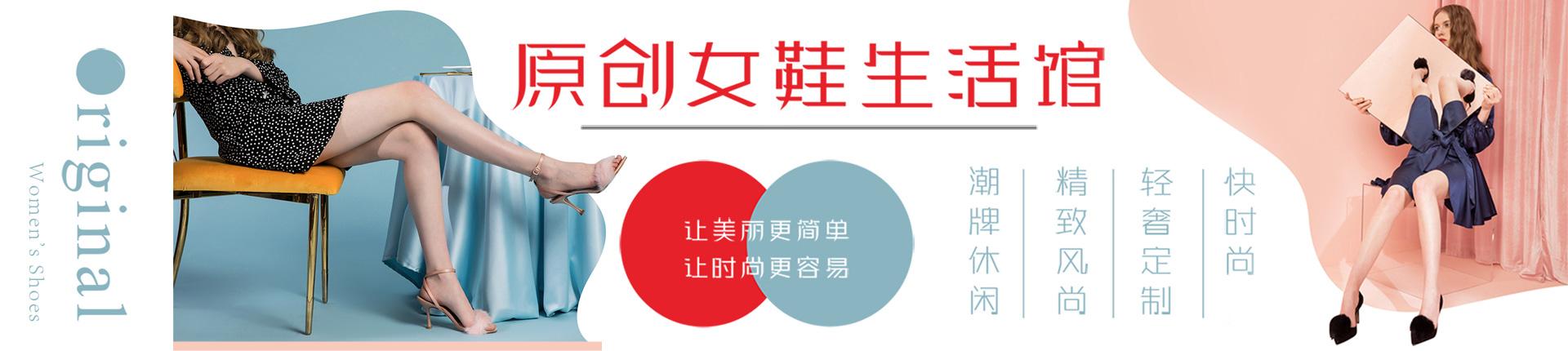 EM易美時尚品牌連鎖官方網站