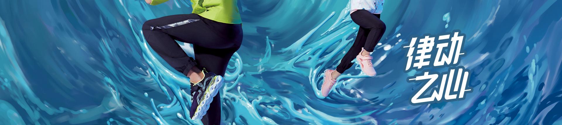 特步童鞋官方網站