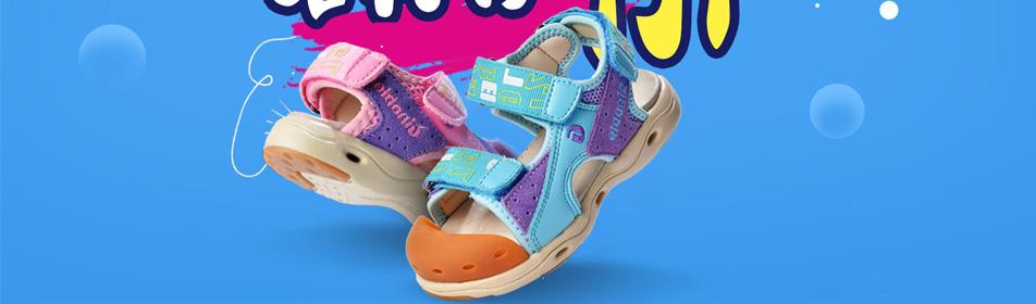 基诺浦机能鞋官方网站