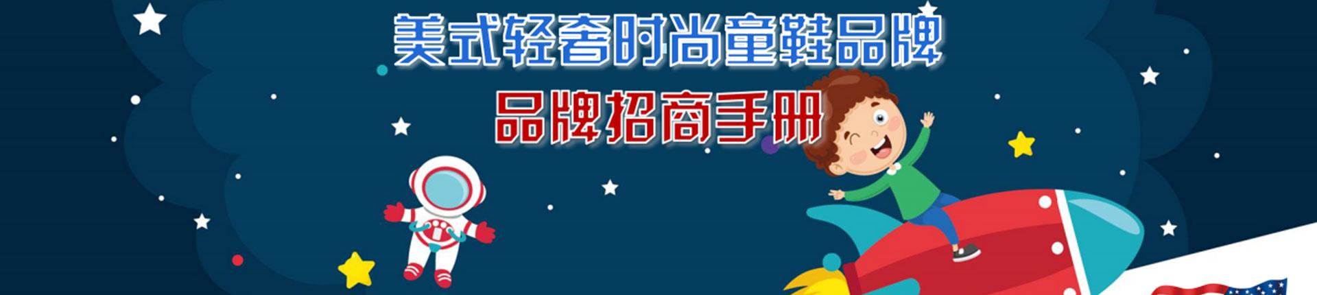 超人警长官方网站