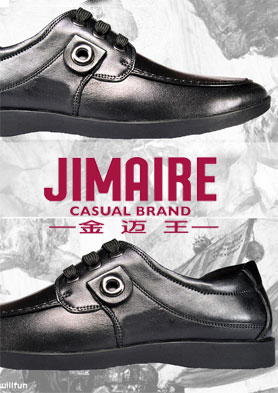 金迈王皮鞋,全国火热招商中 招商热线:0595-88709519