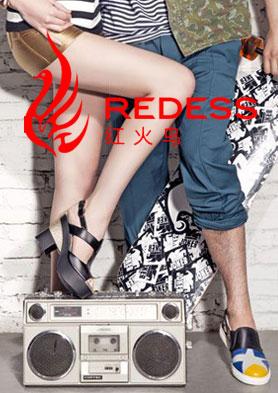 红火鸟皮鞋 面向全国火热招商中! 招商热线:0577-67981832