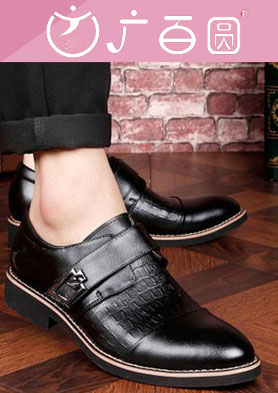 �V百�A�r尚真皮男女鞋 �\邀您的加盟! 招商�峋�:020-87250929