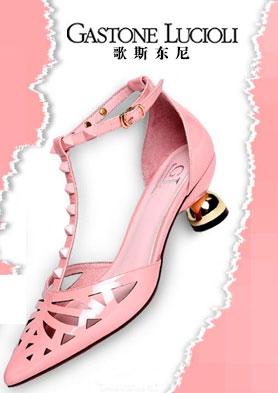 GASTONE LUCIOLI歌斯东尼时尚女鞋 诚招代理加盟商 招商热线:020-26283126