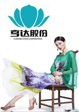 亨达时尚休闲鞋,面向全国诚招代理加盟商 招商热线:(086-532)87501886