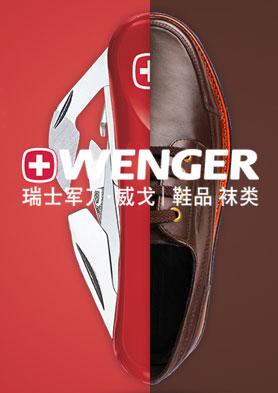 威戈时尚男鞋加盟,火热招商中 招商热线:020-66340981