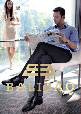 巴利宝携手与您引领鞋业再创新的高点! 招商热线:020-22296318