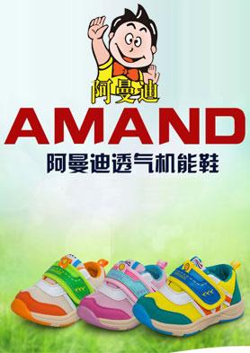 阿曼迪童鞋招商加盟 招商�峋�:86 0572 8470977