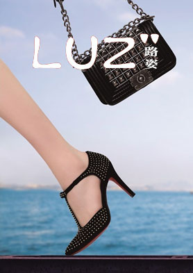 LUZ路姿时尚女鞋,面向全国火热招商中! 招商热线:020-86643965 86643967