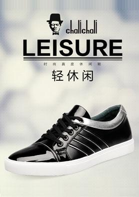 查理皮鞋招商加盟 招商热线:86-0577-88772838