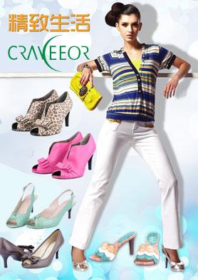 卡佛�号�鞋招商加盟 招商�峋�:023-63921308