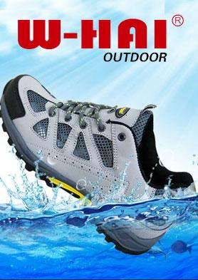 双星登峰男女登山鞋,面向全国诚招代理加盟商! 招商热线:0532-55680158