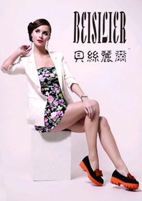 贝丝丽尔女鞋做最感性可人儿... 招商热线: 0371-66212525