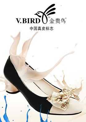 金�F�B真皮女鞋招商加盟 招商�峋�:0577-88715328