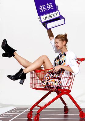 菲英(Veiing)女鞋作为快时尚女鞋品牌领导者!