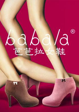 芭芭拉女鞋招商加盟 招商�峋�:400-6786-118