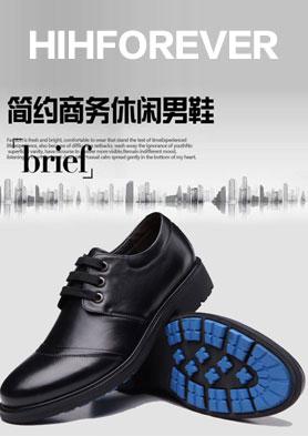 JP.3D皮鞋――纯手工、真皮鞋 招商热线:0086-020-31136317