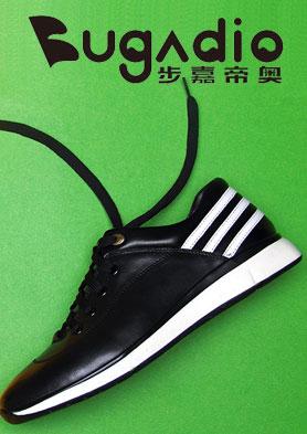 步嘉帝奥休闲鞋招商加盟 招商热线:86-0595-85009952