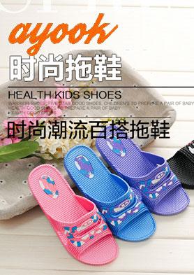 安友客拖鞋,走遍世界 招商热线:0579-85367931