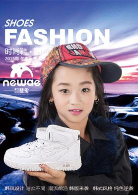 智慧象童鞋――韩风设计、韩式风格 招商热线:86 0577 65575150