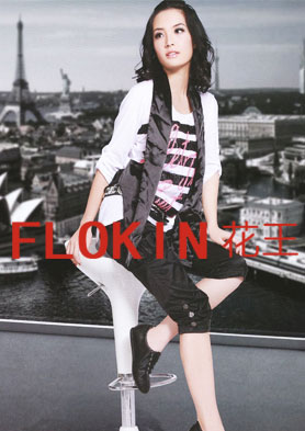 无可取代的感觉----花王女鞋 招商热线:020-36383489