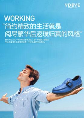 银鼎目男鞋-----意大利纯手工休闲鞋 招商热线:0595-83075555 83905555