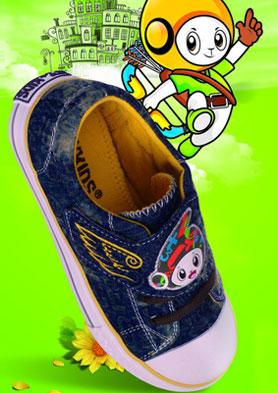 飞天童鞋加盟代理 招商热线:0577-65583566