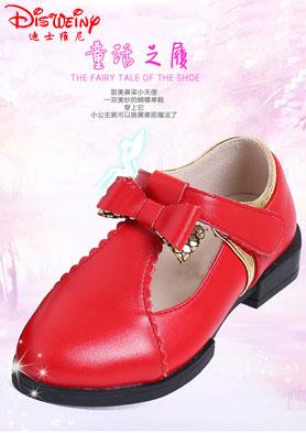 迪士维尼童鞋招商加盟 招商热线:4008-292-198