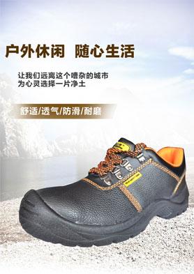 索力特安全鞋―― 强大防护功能、6项全能冠军 招商热线:086-0769-23608987