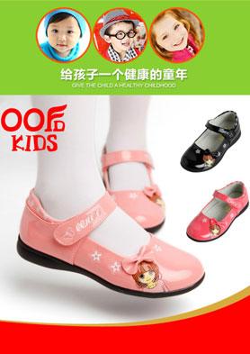 00后童鞋――给孩子一个健康的童年 招商热线:0595-28696685