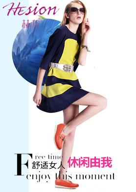 赫升增高鞋――女人内增高鞋领导品牌 招商热线:400 8892 168