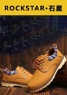 石星.ROCKSTAR--专业,优质工作鞋 招商热线:080-020-38337770