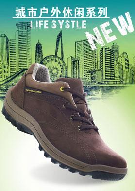 SLEADER OUTDOOR斯丽德 高端系列户外防水多功能鞋 招商热线:86-0736-7278108