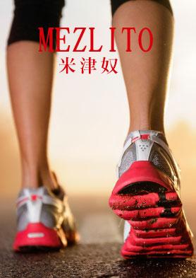 米津奴运动鞋诚邀您的加盟 招商热线:0595-86297111