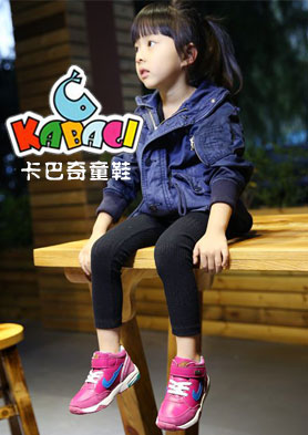 卡巴奇童鞋―�W⒔】捣莱敉�鞋 招商�峋�:0576-87202677