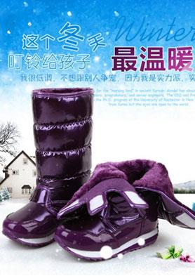 迈乐多童鞋MARLOT TEX功能特性(防水,防风保暖、透湿气) 招商热线:0086-020-82034215