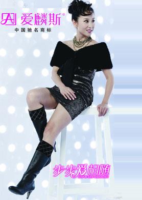 爱麟斯牌皮鞋品种多样 款式新颖 招商热线:0577-86921777