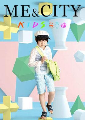 ME&CITYKIDS童鞋 高端�r尚潮童品牌 招商�峋�:021-38119999