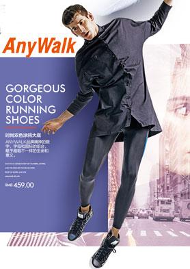安尼沃克潮鞋 自由、轻松、活力、时尚 招商热线:0595-83069828