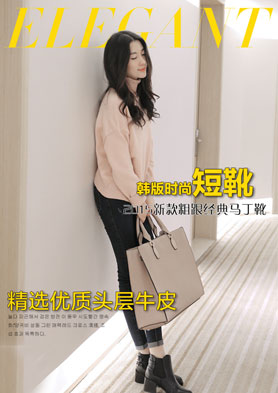 KABLR女鞋时尚精品 招商热线:86-028-85737488